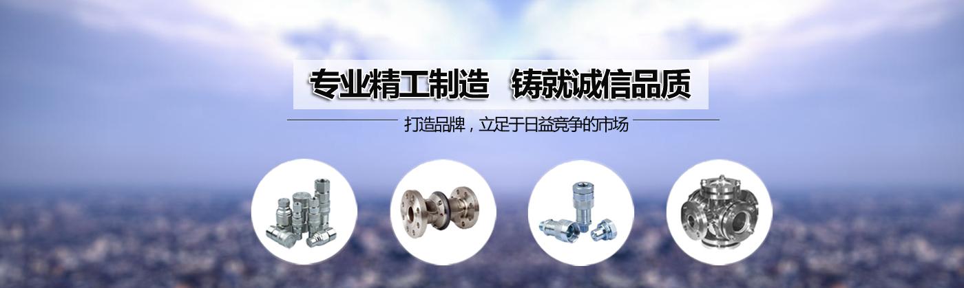 基诺气动液压设备